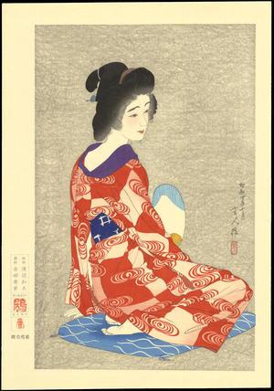 Torii Kotondo: Long Undergarment (Colour state 1) - 長襦袢 - Ohmi Gallery