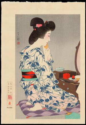 鳥居言人: No. 2 - Iris Kimono - あやめゆかた - Ohmi Gallery