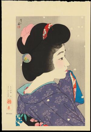 Torii Kotondo: Misty Spring Moon - おぼろ春 - Ohmi Gallery