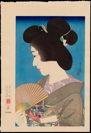 鳥居言人: No. 5 - Summer Geisha - 夏奴 - Ohmi Gallery