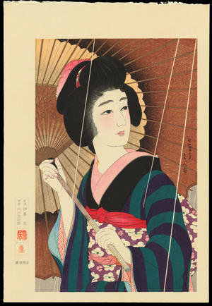 Torii Kotondo: Rain - 雨 - Ohmi Gallery