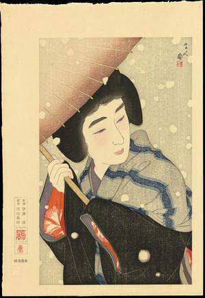 鳥居言人: Peony Snowflakes - 牡丹雪 - Ohmi Gallery