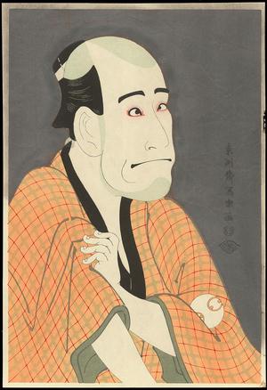 東洲斎写楽: Ryuzo as Kinkichi - 嵐龍蔵・石部金吉 - Ohmi Gallery