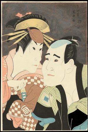 Toshusai Sharaku: Sanokawa Ichimatsu III as Onayo, the Gion Prostitute, and Ichikawa Tomiemon as Kanisaka Tima - 市川富右衛門/佐野川市松 - Ohmi Gallery