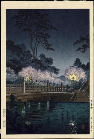 Tsuchiya Koitsu: Benkei Bridge - 弁慶橋 - Ohmi Gallery