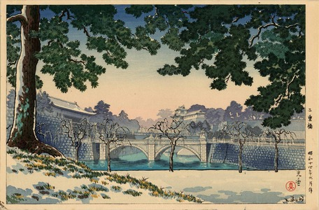 風光礼讃: Nijubashi Bridge - Ohmi Gallery
