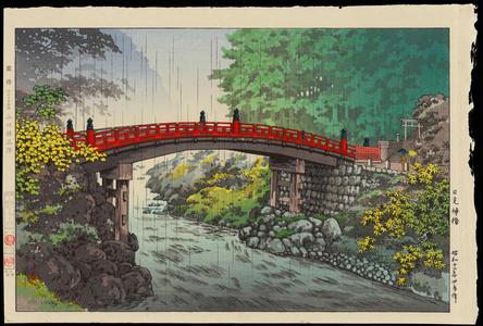 Tsuchiya Koitsu: Nikko Sacred Bridge - 日光神橋 - Ohmi Gallery