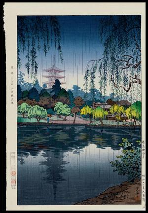 風光礼讃: Nara Kofukuji Temple - Ohmi Gallery