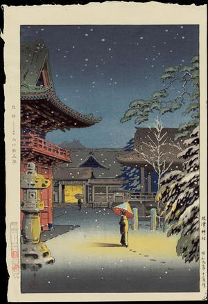 Tsuchiya Koitsu: Nezu Shrine - Ohmi Gallery