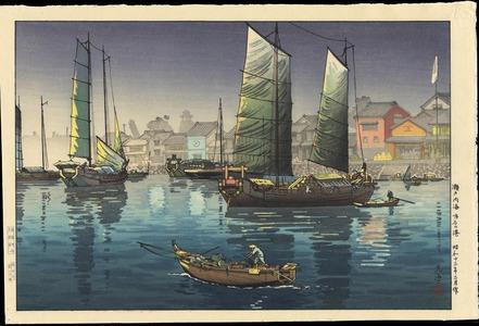 Tsuchiya Koitsu: Seto Inland Sea- Akashi Bay - 瀬戸内海 明石の港 - Ohmi Gallery