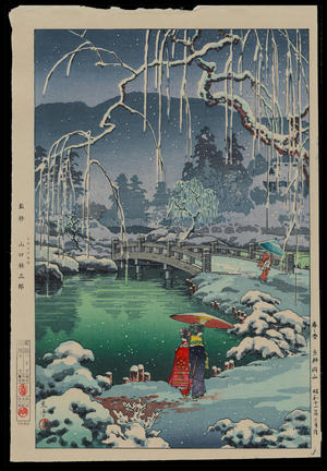 Tsuchiya Koitsu: Spring Snow, Kyoto Maruyama - 春の雪 京都円山 - Ohmi Gallery