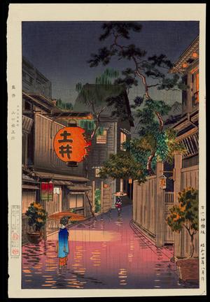 風光礼讃: Ushigome Kagurazaka - 牛込神楽坂 - Ohmi Gallery