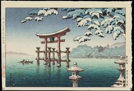 Tsuchiya Koitsu: Snowy Miyajima - Ohmi Gallery