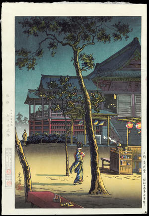 風光礼讃: Ueno Kiyomizu-Do - 上野清水道 - Ohmi Gallery