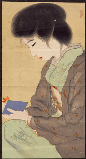 無款: Bijin Reading (1) - Ohmi Gallery