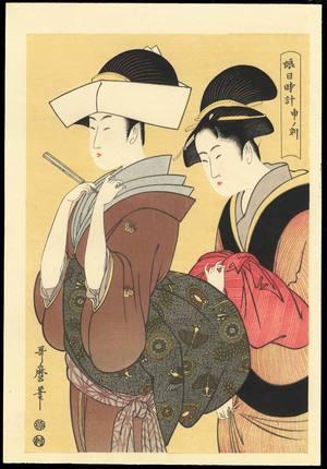 Kitagawa Utamaro: Two Courtesans (1) - Ohmi Gallery