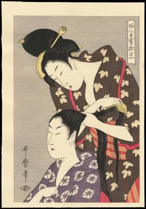 Kitagawa Utamaro: Hairdressing - 髪ゆい - Ohmi Gallery