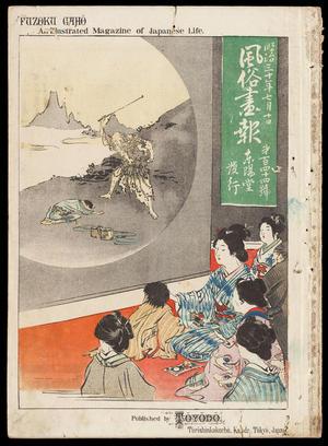 Various artists: Volume 144 - Ohmi Gallery