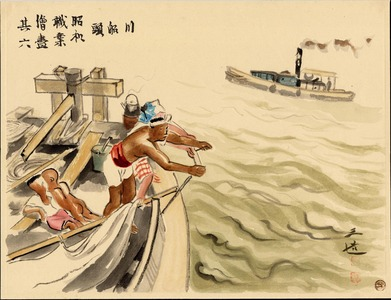 Wada Sanzo: Riverboat Captain - Ohmi Gallery