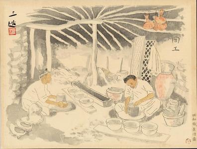 和田三造: Potter - Ohmi Gallery