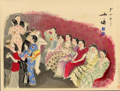 和田三造: Dancers - Ohmi Gallery