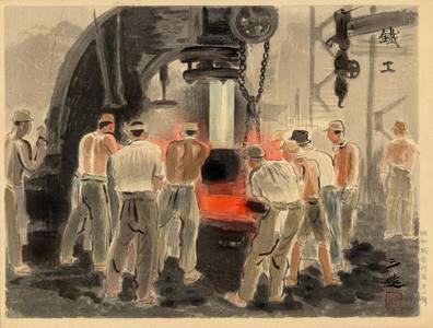 Wada Sanzo: Iron Foundry Worker - Ohmi Gallery