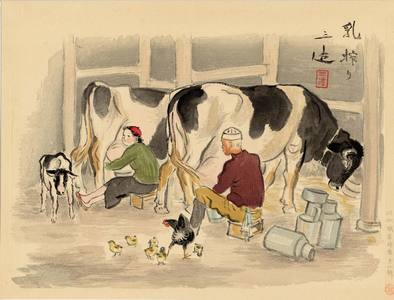 Wada Sanzo: Milker - 乳しぼり - Ohmi Gallery