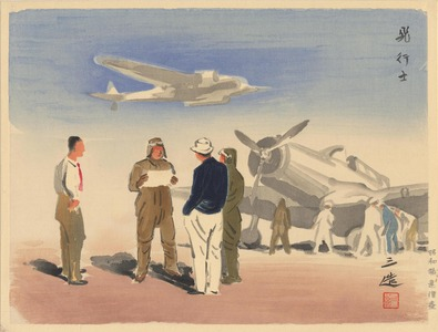 和田三造: Pilots - 飛行士 - Ohmi Gallery