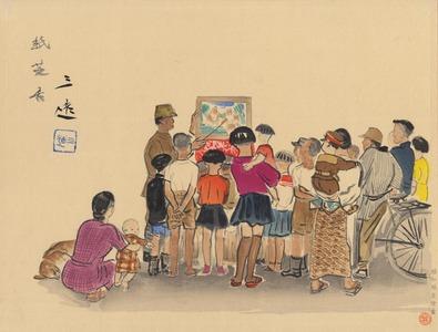 和田三造: Picture-Story Teller - 紙芝居 - Ohmi Gallery