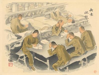 和田三造: Soldiers - Ohmi Gallery