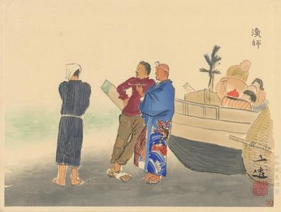 和田三造: Fishermen - Ohmi Gallery