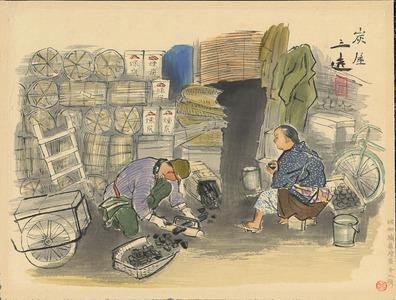 和田三造: Coal Vendor - Ohmi Gallery