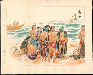 和田三造: Ama- Fisherwoman - Ohmi Gallery