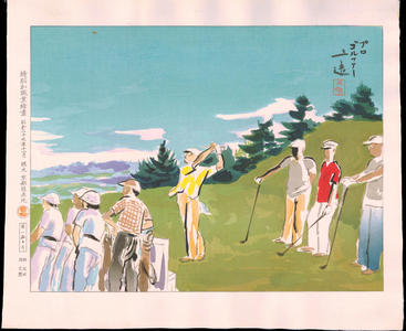 Wada Sanzo: Professional Golfer - Ohmi Gallery