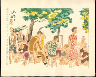 Wada Sanzo: Shoe Shiner - Ohmi Gallery