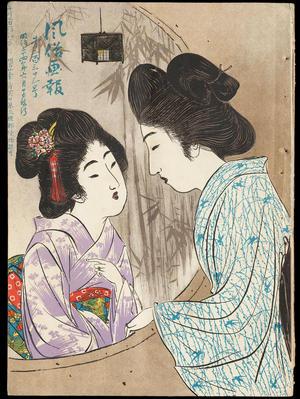 山本昇雲: Bijin by a Bamboo Garden Window - 竹窓美人図 - Ohmi Gallery