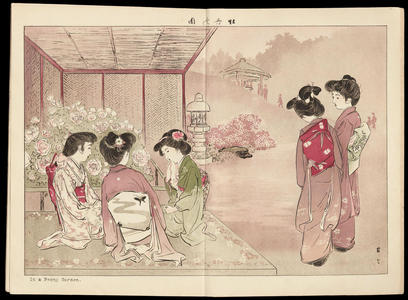 山本昇雲: In a Peony Garden - 牡丹之園 - Ohmi Gallery