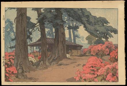 吉田博: Azalea Garden (Teahouse) - Ohmi Gallery