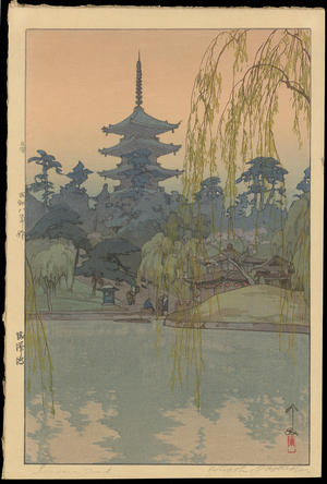 Yoshida Hiroshi: Sarusawa Pond - Ohmi Gallery