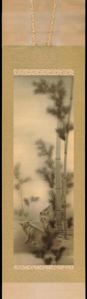 Yoshimitsu: Bamboo and Racoon Dogs (1) - Ohmi Gallery