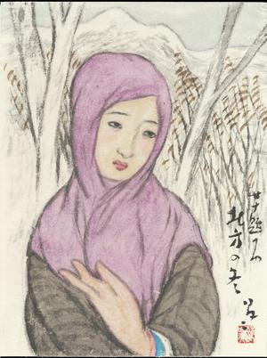 竹久夢二: Northern Winter - 北方の冬 - Ohmi Gallery