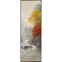 Unknown: Autumn Stream (1) - Ohmi Gallery