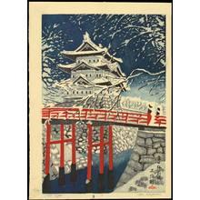 Aoyama, Masaharu: Hirosaki Castle In Snow - 雪の弘前城 (1) - Ohmi Gallery