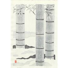 Aoyama, Masaharu: Bamboo Forest - 竹林 - Ohmi Gallery