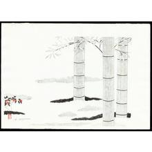 Aoyama, Masaharu: Bamboo and Nandina - 竹と南天 - Ohmi Gallery