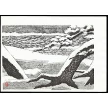 Aoyama, Masaharu: Beach Pine - 海辺の松 - Ohmi Gallery
