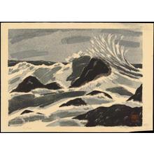 Aoyama, Masaharu: Breaking waves (1) - Ohmi Gallery