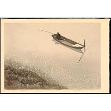 Aoyama, Masaharu: Fishing (1) - Ohmi Gallery