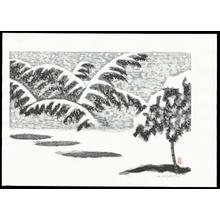 Aoyama, Masaharu: Grove of Mixed Trees - 雑木林 - Ohmi Gallery