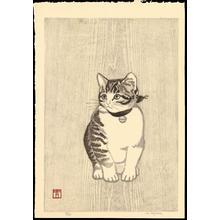 Aoyama, Masaharu: Kitten with Bell - 鈴猫 (1) - Ohmi Gallery